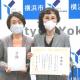 コーエーテクモ、高性能マスクや防護服など1億円相当の医療用物資を横浜市に寄贈 横浜市庁舎で贈呈式を実施