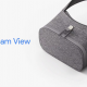 かわいい色と手洗いも可能な素敵デバイス 公開されてわかったGoogleのVRヘッドセット「Daydream View」とは