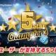 【PSVR】SIE、5 Star Champions キャンペーンで『Rez Infinite』『バットマンVR』などのVRタイトルを含めたセールを開催中