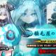 インフィニブレイン、『対魔忍RPG』にて復刻イベント「稲毛屋のアイス」を開催! メインクエスト21章も追加