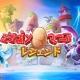 ゲームロフト、ドラゴン育成&バトルゲーム『ドラゴンマニア・レジェンド』をApp StoreとGoogle Play、Windows Storeでリリース