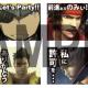 カプコン、『戦国BASARA』のキャラクタースタンプが「LINEクリエイターズスタンプ」に登場!