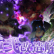 グリモア、『ブレイブソード×ブレイズソウル』でランクSを含めた5魔剣の極弐改造を解禁!
