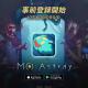 Rayark、横スクロール謎解きアクションゲーム『MO:Astray』モバイル版を11月12日にリリース決定! 事前登録を開始!