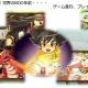 KONAMI、Android版『ドラゴンコレクションRPG~少年と神狩りの竜~』の事前登録を開始…5月に配信予定