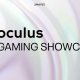Oculus、「Oculus Gaming Showcase」を4月22日午前7時より開催! 最新情報とサプライズを予告