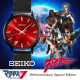 バンダイ、「マクロス 7」25周年を記念したセイコーとのコラボ腕時計を「バンコレ!」にて予約受付中!