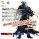 FGO PROJECT、『Fate/Grand Order』で「Fate/Grand Order-絶対魔獣戦線バビロニア-」放送記念キャンペーン&ピックアップ召喚を開催!