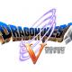 スクエニ、スマホ版『ドラゴンクエスト』天空シリーズ3タイトルの特別セールを実施! 通常価格から33%OFF