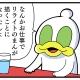 ビジュアルアーツ、『Rewrite IgnisMemoria』応援?四コマ漫画第9弾 大川ぶくぶ先生によるRewrite応援漫画①を公開