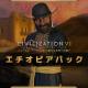 2K、『シヴィライゼーション VI』のDLCパック第二弾「エチオピアパック」を発売!