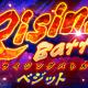 バンナム、『ドラゴンボール レジェンズ』1周年記念して1日1回10連ガシャを開催! 超ベジットがついに参戦