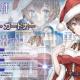 フジゲームス、『プレカトゥスの天秤』で初のクリスマスイベント「誰が為に鈴は鳴る~シャルロットの《聖夜祭》~」を開催!