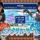 SMS、『日向坂46とふしぎな図書室』でイベント「ヒナタザカ・サーガ」を開催! 日向坂46のメンバーがレトロゲームの世界に