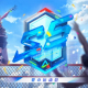 NetEase Games、『機動都市X』のS5シーズン「夏の運動会」を開始! 新たな武器「ハイドラミサイル」やスキンが登場
