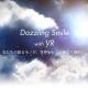 ダズル、VR開発ノウハウを集約するブログ「Dazzle channel」を公開…学生限定VR体験イベントの開催も