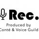 GEEKS、声優によるオーダーメイドの音声収録サービス「Voice Rec.」のサービス開始