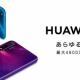 ファーウェイ・ジャパン、高画素のカメラとゲームプレイも快適な『HUAWEI nova 5T』を11月29日に発売 価格は54,500円(税抜)を予定