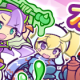 セガゲームス、『ぷよぷよ!!クエスト』で「オールスターガチャ」開催!「夢の配達人シリーズ」から新キャラ「アポストロス」登場
