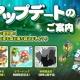 ESTgames、『マイにゃんカフェ』の7月のアップデート情報を公開…期間限定ガチャ44弾や新規スペシャルテーマの「ホタルの森」の追加など