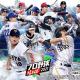 マイネット、現実連動型ウェブアプリ「プロ野球#LIVE2021」をリリース 現役選手のリアルかつタイムリーな成績がアプリ内に反映