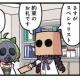 アニプレックス、『マギアレコード 魔法少女まどか☆マギカ外伝』のWEBマンガ「マギア☆レポート2」第41話を公開!