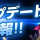 NEOWIZ、『キングダム オブ ヒーロー』で新★5英雄2体と新コスチューム3種を実装! 新コンテンツ「図鑑クエスト」追加を含むコレクション機能リニューアル