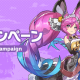 任天堂とCygames、『ドラガリアロスト』で10月19日より「週末1日1回無料『10回召喚』キャンペーン」を開催 対象のレジェンド召喚を1日1回無料で「10回召喚」可能に
