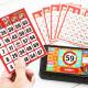 フリーダムビレッジ、ビンゴ抽選アプリと連動した「ゲットクラブビンゴカード」を発売