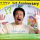 ブシロード、カプセルトイブランド『TAMA-KYU』1周年を記念したポップアップストアを8月25日よりオープン!