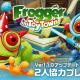 KONAMI、Apple Arcadeの『Frogger in Toy Town』が協力プレイに対応 ウィンター・ナイトメアがテーマの新ステージも登場