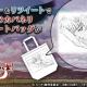 DMM GAMESとトライフォート、『甲鉄城のカバネリ -乱-』で3週連続フォロー&リツイートキャンペーンの3週目を開催 原画トートバッグをプレゼント