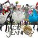 ブロッコリー、8月5日を予定していたNintendo Switch用ソフト『ジャックジャンヌ』の発売日を12月3日に延期