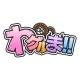 GMOゲームポット、美少女箱庭シミュレーション『わグルま!!』の事前登録件数が1万件を突破! 本日よりリツイートキャンペーンも開始