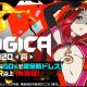 """Studio MGCM、『マジカミ』でメインストーリー""""CHAPTER20""""を本日18時より追加! 限定新ドレス「Magica2020 Evo 丹」も登場"""