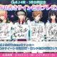 サン電子、女性向けブランド「Stellar☆nova pj」の第一弾タイトル『Op8♪』で本編4章・5章公開記念「キャスト寄せ書きサイン色紙プレゼントキャンペーン」を開始!