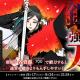 DMMとニトロプラス、『刀剣乱舞-ONLINE-』で刀剣男士「静形薙刀」が通常より入手しやすくなる「鍛刀強化キャンペーン」を開始!