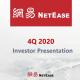 NetEase、第4四半期は25%増収も営業益は1.2%増にとどまる ゲームのマーケティング費用増加 『荒野行動』は日本で引き続き好調