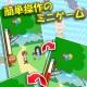 トライミューズ、簡単操作のミニゲームアプリ『ぽっぷりてぃ』を配信開始