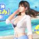 コーエーテクモ、『DEAD OR ALIVE Xtreme Venus Vacation』で新女神「ななみ(CV: 島袋美由利)」を追加!