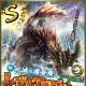 コロプラ、『ドラゴンプロジェクト』のクエストガチャに新モンスター「水滅の魔竜魚 レヴィアギブル」を追加! 新たなエリアを解放