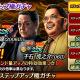 セガ、『龍が如く ONLINE』で「強襲イベントステップアップ極ガチャ」を開催! 「千石 虎之介('06Ⅱ)」「高島 遼(2006Ⅱ)」が新SSRで登場