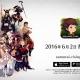 スクエニ、新作アクションRPG『サムライ ライジング』の配信開始日を6月2日に決定! 公式サイトをオープン 最新のトレイラームービーも公開