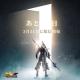 Archosaur Games、戦略シミュレーションゲーム『今三国志』のゲームオープニング映像を公開 正式リリースは3月31日10時の予定