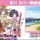 ブシロードとCraft Egg、『バンドリ! ガールズバンドパーティ!』のカバー6曲目として「Little Busters!」を追加!