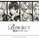 キリトリエ、『B-PROJECT~絶頂*エモーション~』全メンバーをモチーフにした「切り絵」を発売