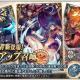 スクエニ、『FFBE幻影戦争』でハロウィンビジョンカード「悪霊を祓う者」が登場!