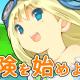 Taiyo Project、新作スマホRPG『放置ハクスラRPG 救ってミラクルハンターZ!』をリリース