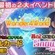ジー・モード、『Wonder4World』で新イベントクエスト「Sonw World」を開始 四季童子氏の書下ろしの新カードも追加