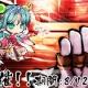 DMM、『九十九姫』討伐戦上級ステージとランダム福袋宝箱が貰えるログインキャンペーンなどを同時開催